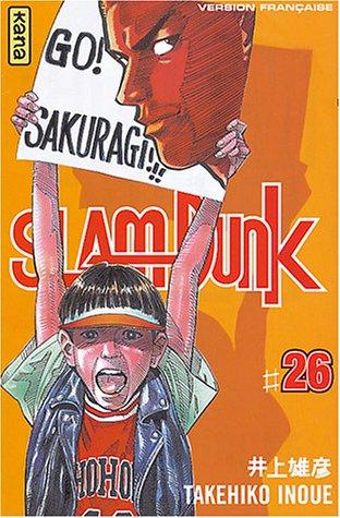 Slam dunk Vol.26