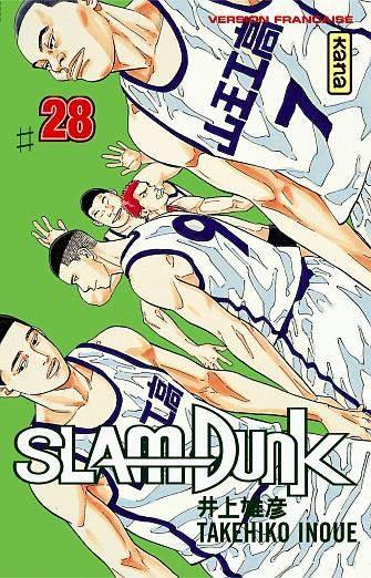 Slam dunk Vol.28