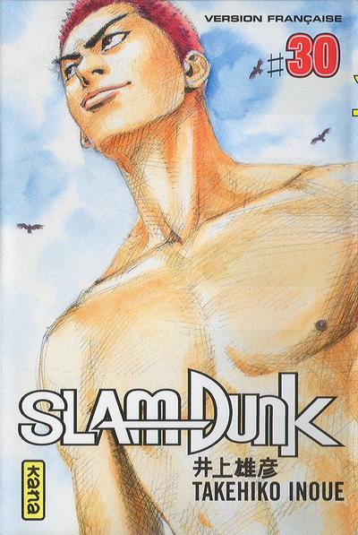 Slam dunk Vol.30