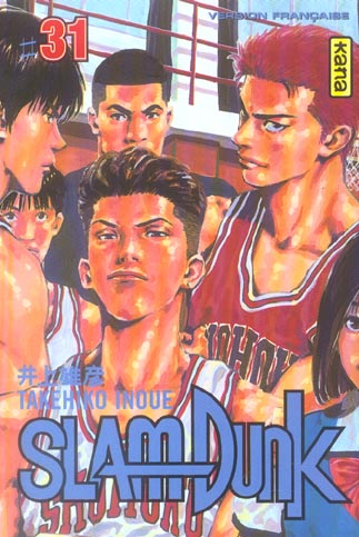 Slam dunk Vol.31
