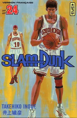 Slam dunk Vol.24