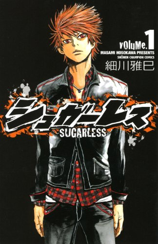Sugarless 6 Tomes [Manga] [MULTI]