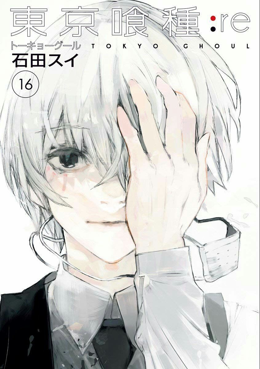 Manga - Manhwa - Tôkyô Ghoul:re jp Vol.16