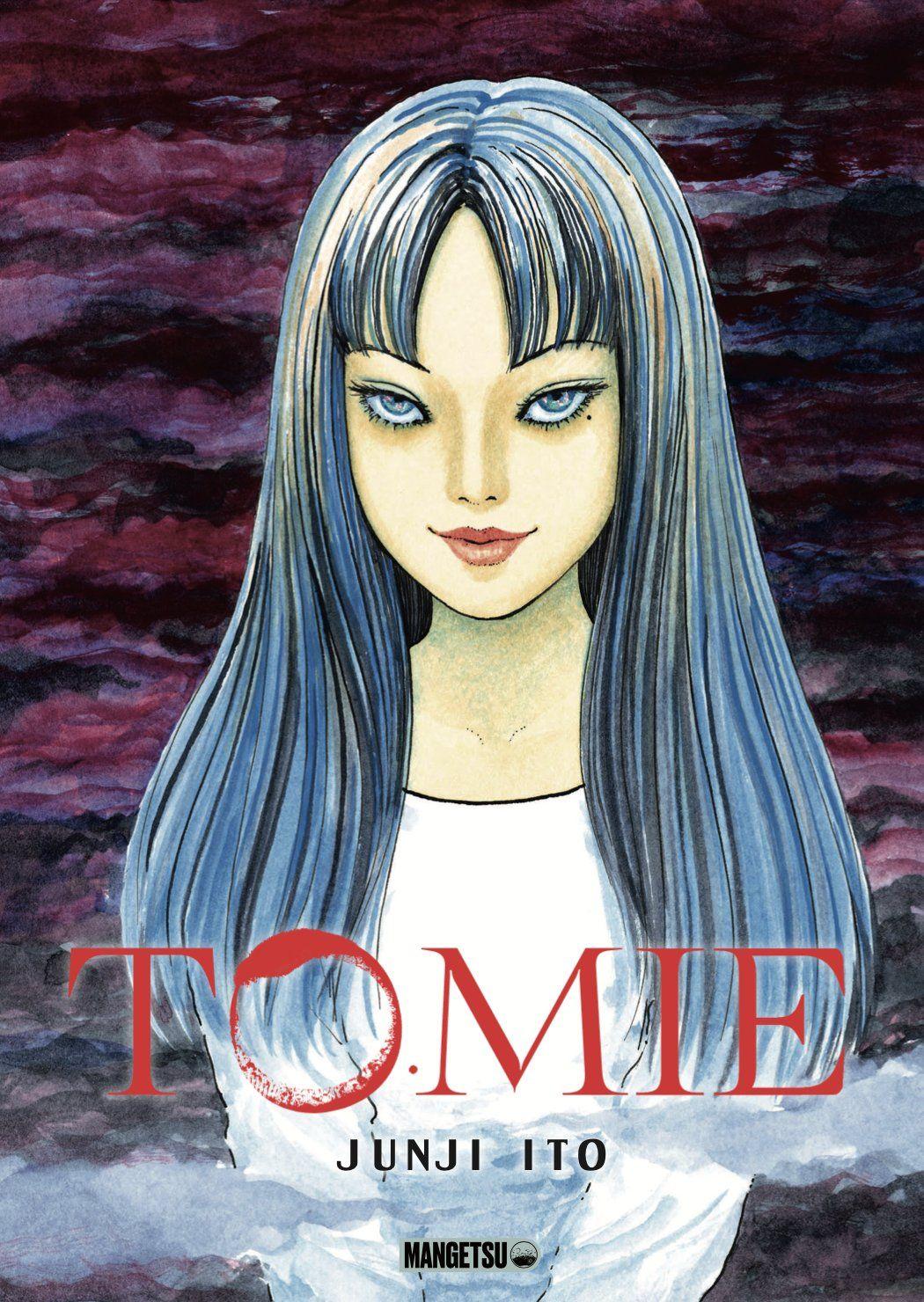 Manga - Manhwa - Tomie - Intégrale (Mangetsu)