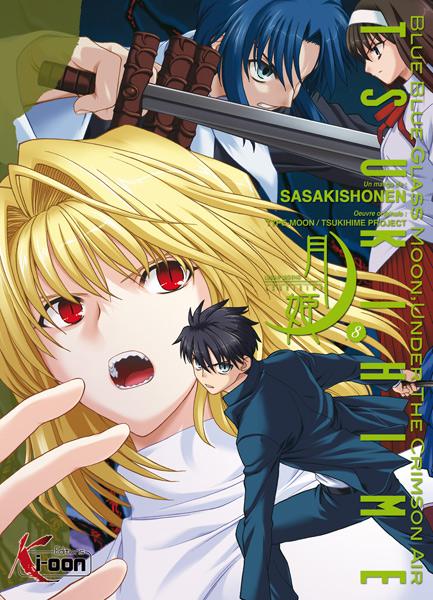 Tsukihime Vol.8