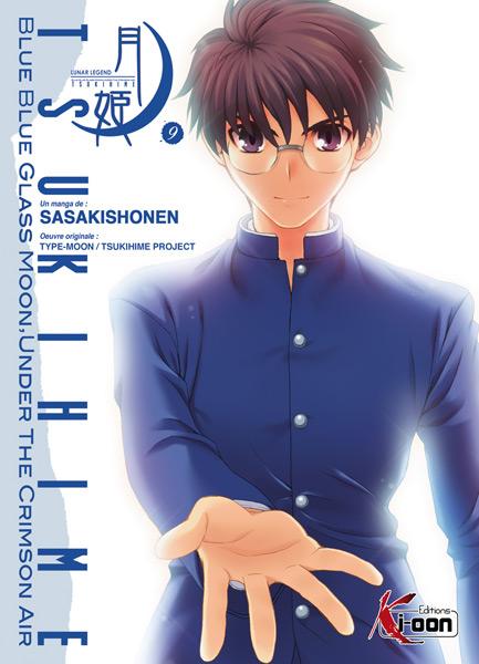 Tsukihime Vol.9