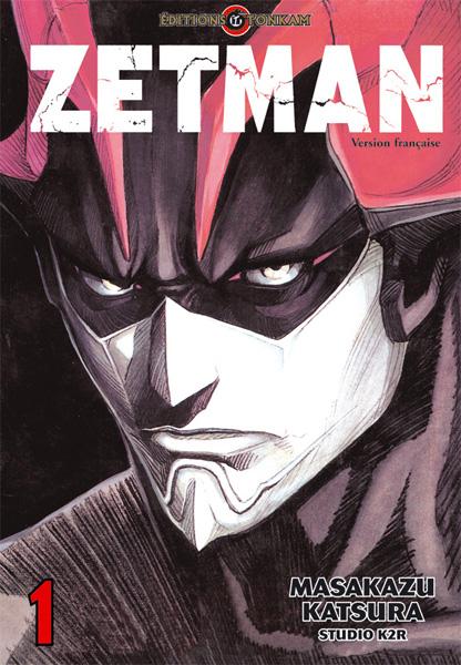 鋭い目つきのゼットマン