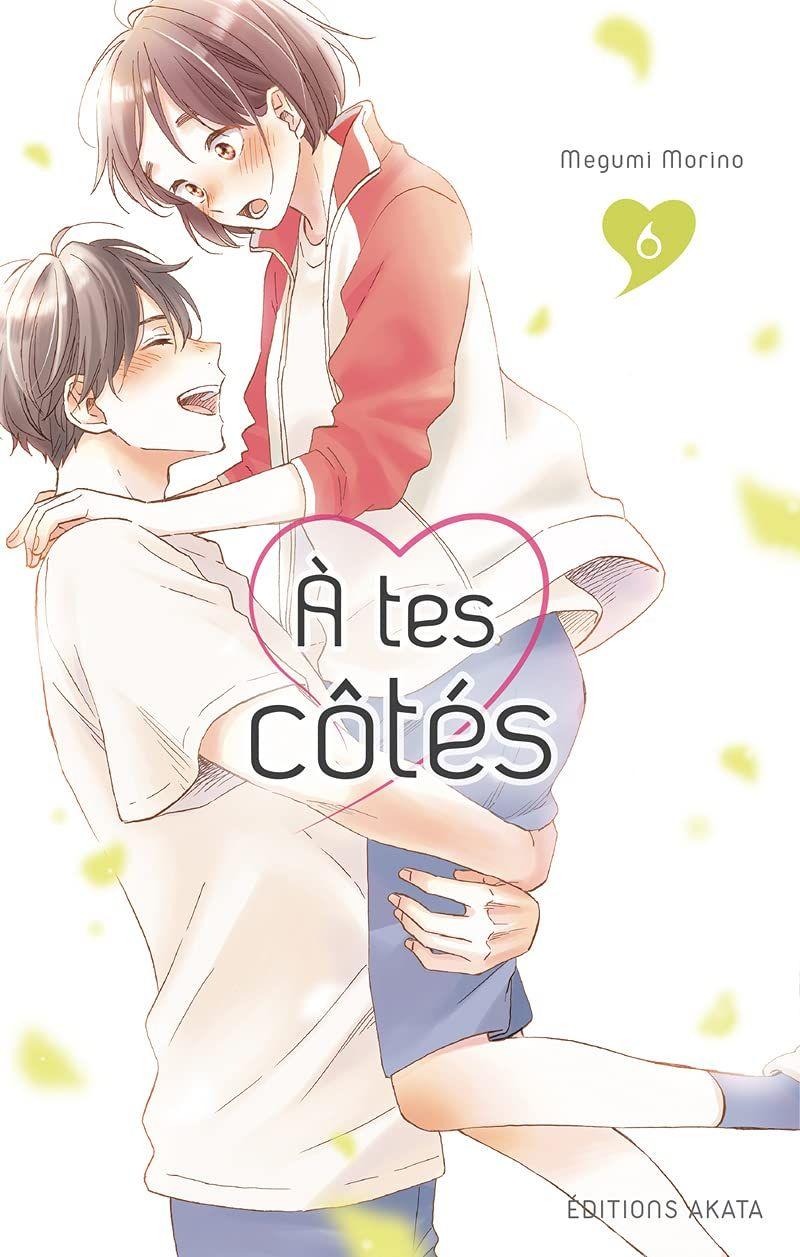 Sortie Manga au Québec JUILLET 2021 A-tes-cotes-6-akata