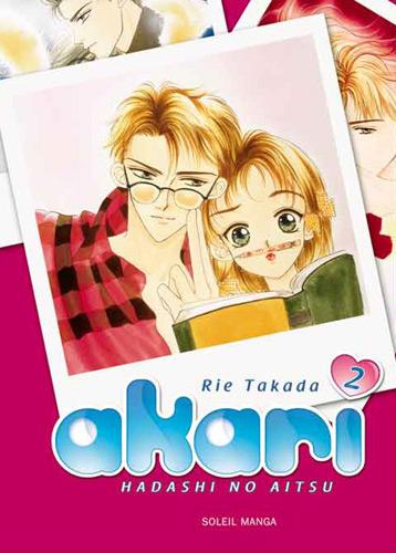 hadashi no aitsu online dating