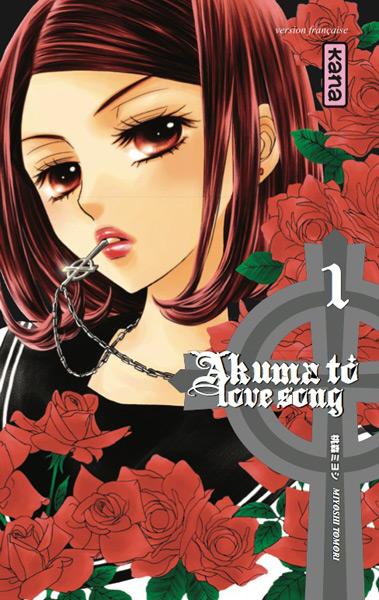 Akuma to love song Vol.1