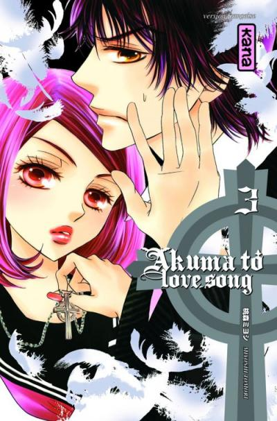 Akuma to love song Vol.3