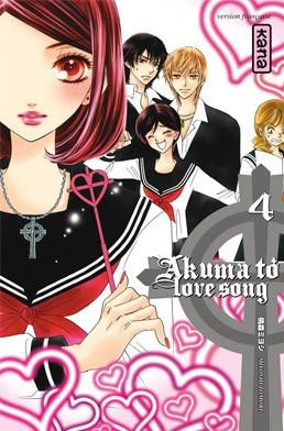 Akuma to love song Vol.4