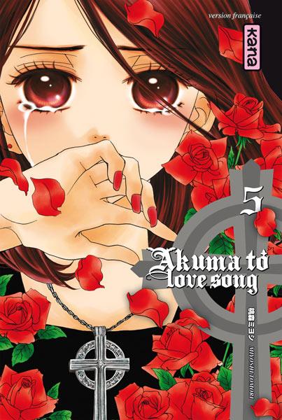 Akuma to love song Vol.5