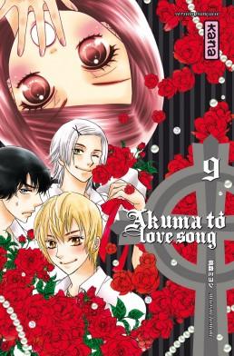 Akuma to love song Vol.9