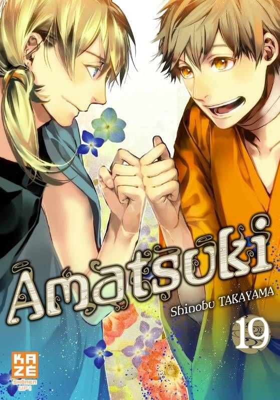 Amatsuki Vol.19