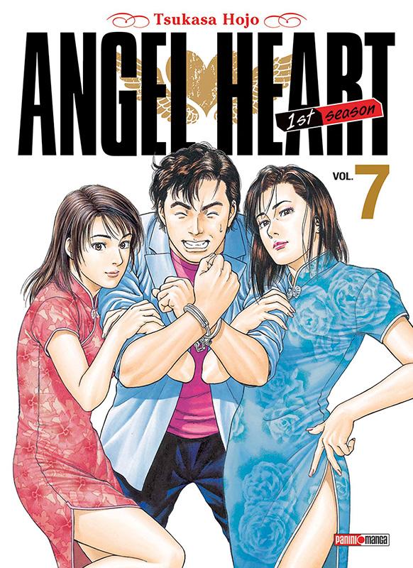 Angel Heart - 1st Season Vol.7