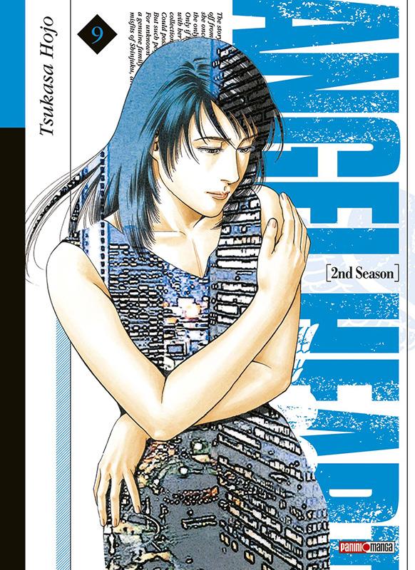couvertures manga angel heart 2nd season vol 9 manga news. Black Bedroom Furniture Sets. Home Design Ideas