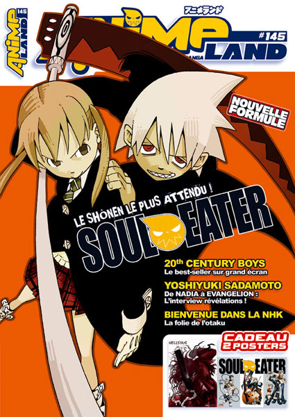 Animeland Vol.145