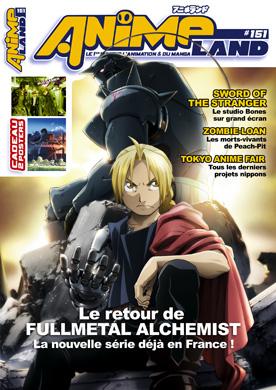 Animeland Vol.151