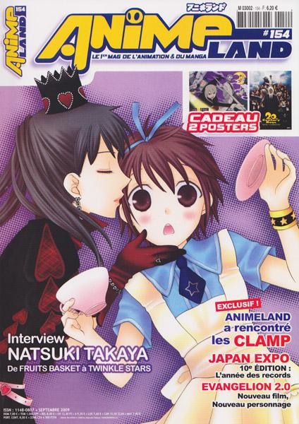 Animeland Vol.154