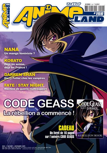 Animeland Vol.156