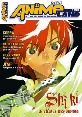 Animeland Vol.159