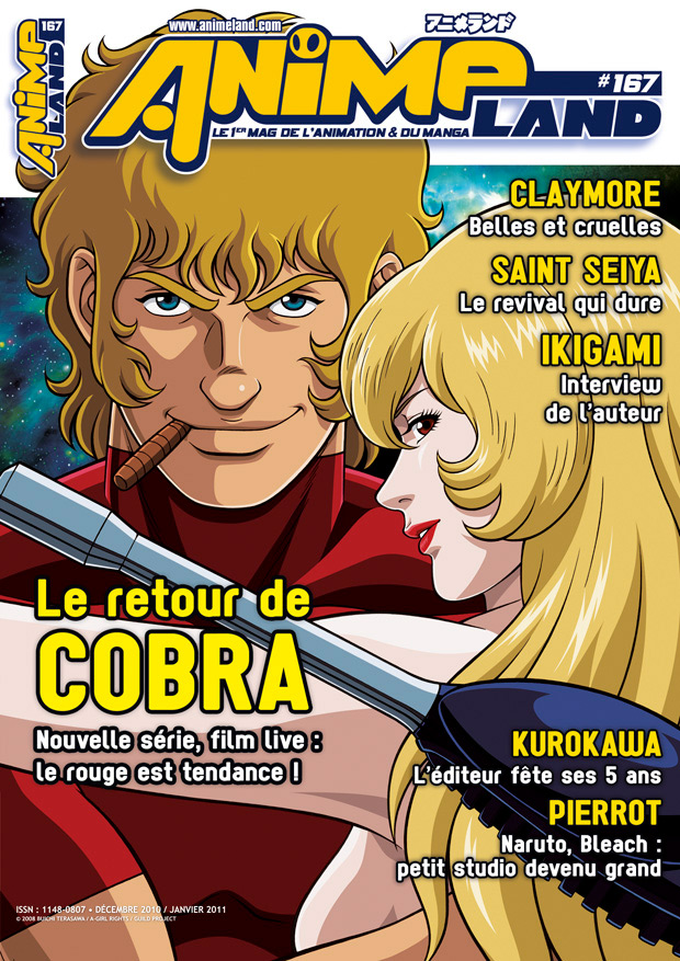 Le retour de Cobra anime land