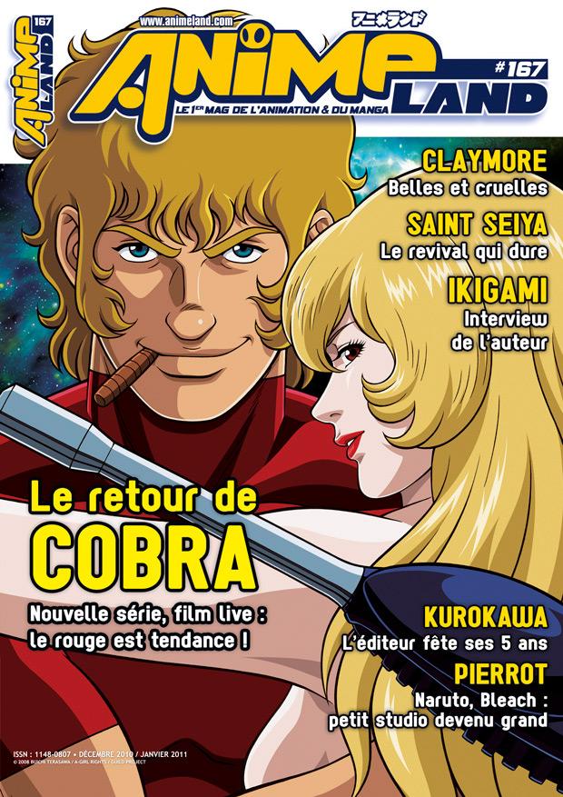 Animeland Vol.167