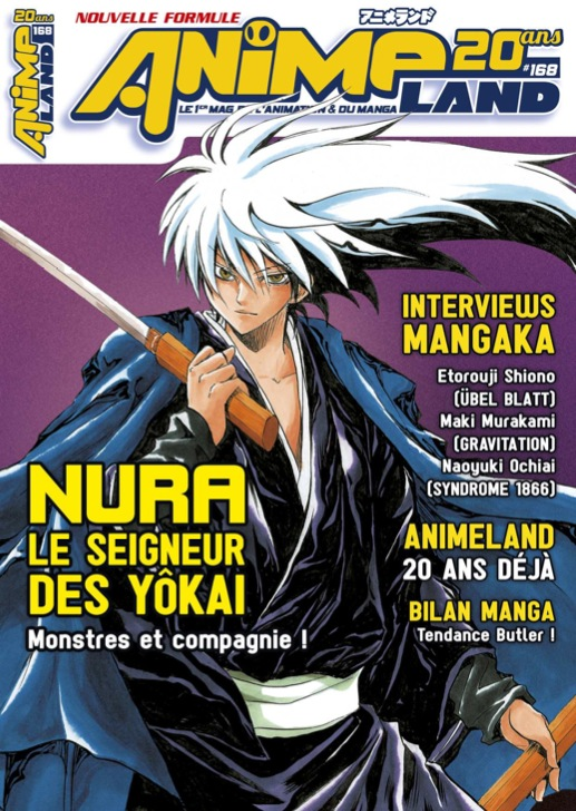 Animeland Vol.168