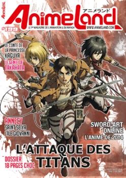 Animeland Vol.199