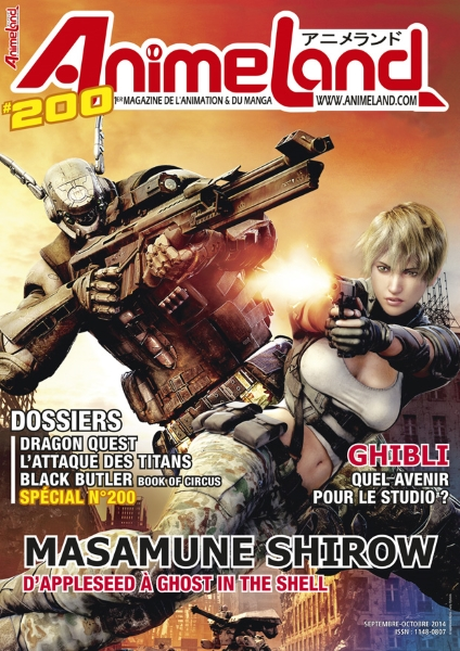 Animeland Vol.200