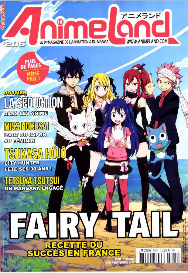 Animeland Vol.205