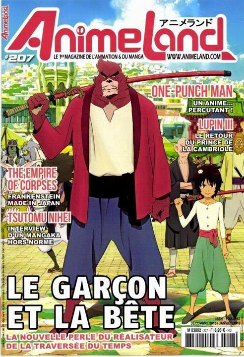 Animeland Vol.207