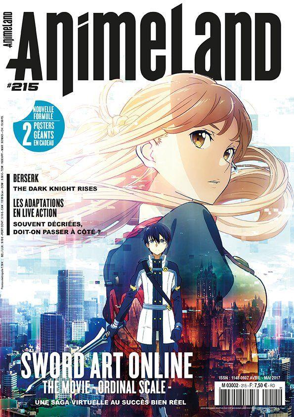 Animeland Vol.215