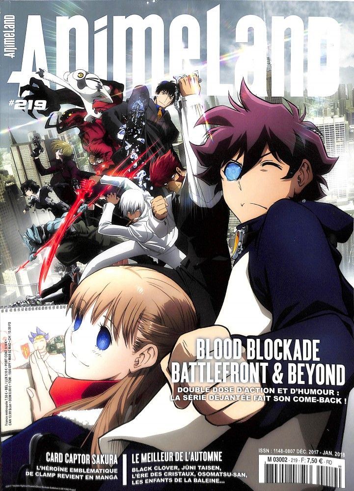 Animeland Vol.219