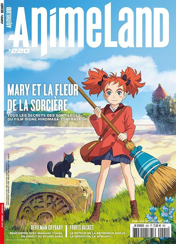 Animeland Vol.220