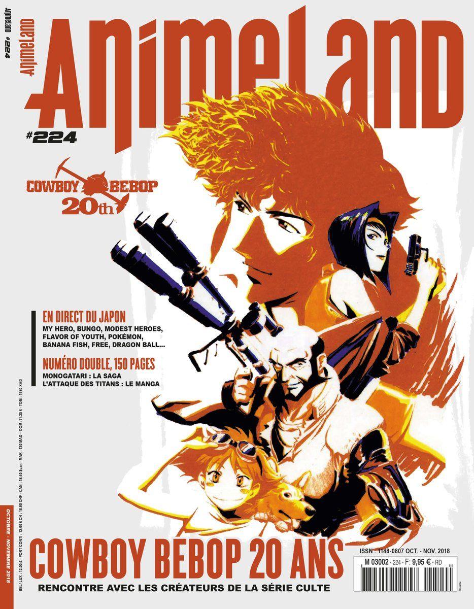 Animeland Vol.224