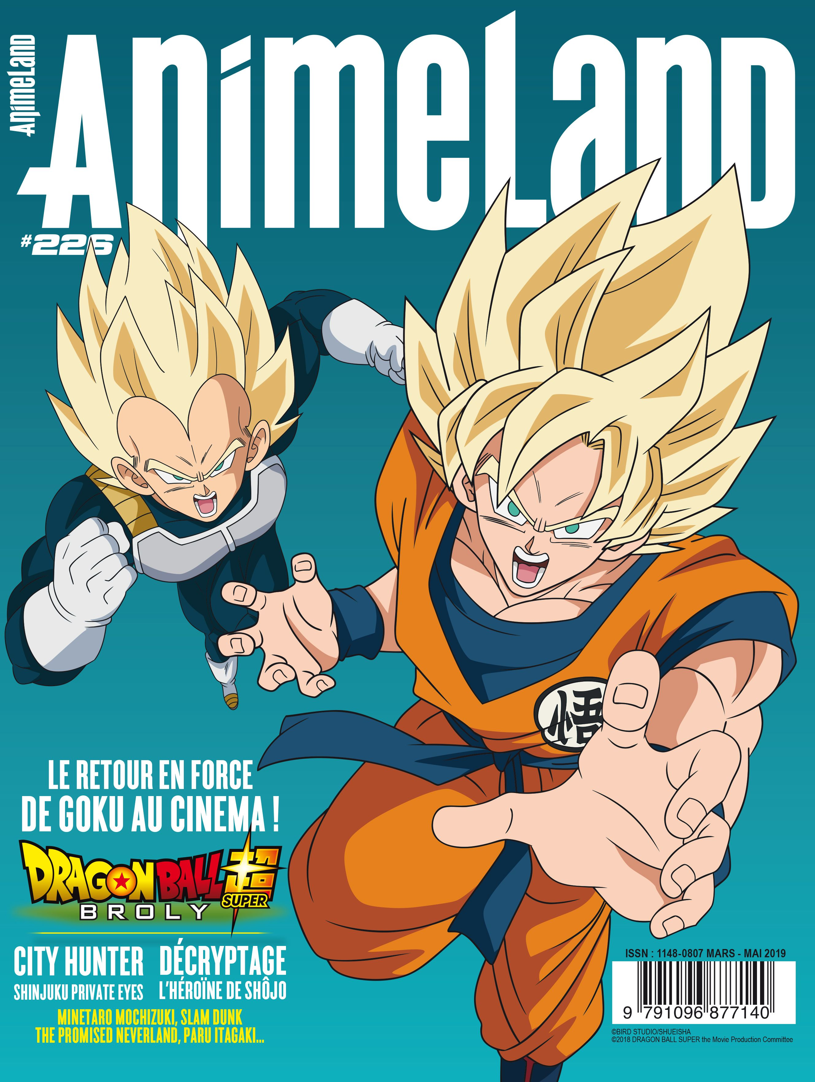 Animeland Vol.226