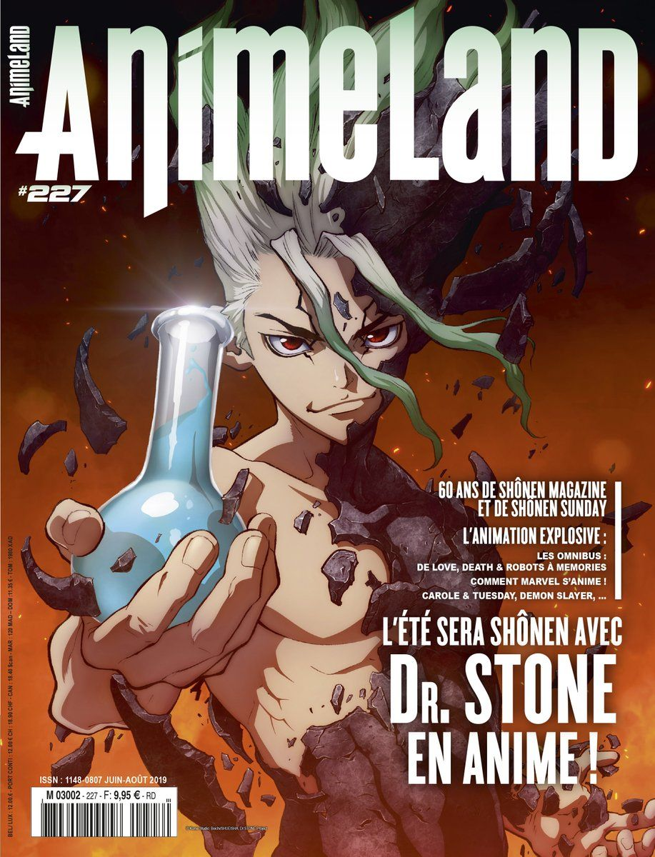 Animeland Vol.227