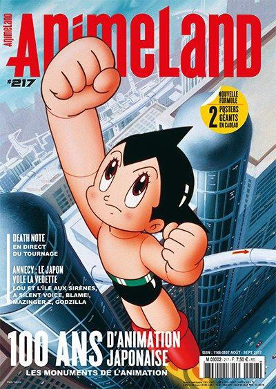 Animeland Vol.217