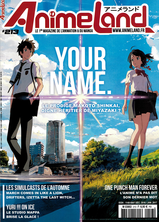 Animeland Vol.213