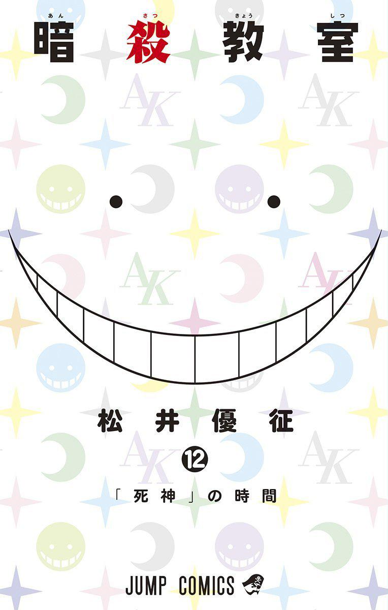 Top Oricon : bilans et classements - Page 4 Ansatsu-kyoshitsu-jp-12