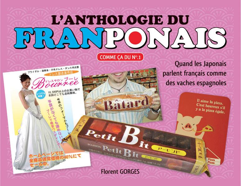http://www.manga-news.com/public/images/vols/anthologie-franponais-1-komikku.jpg