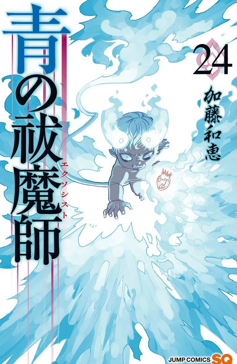 Manga - Manhwa - Ao no Exorcist jp Vol.24