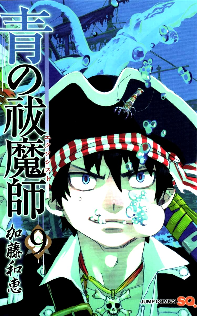 Next Cover