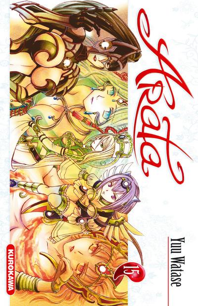 Arata Vol.15