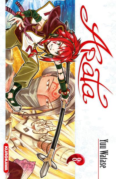 Arata Vol.8
