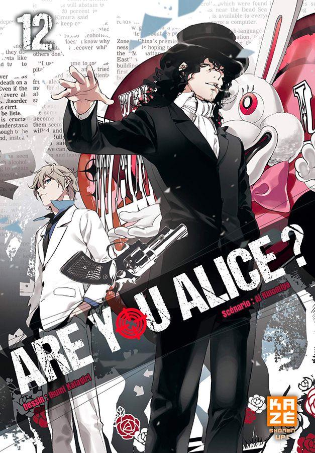 Are You Alice? Vol.12
