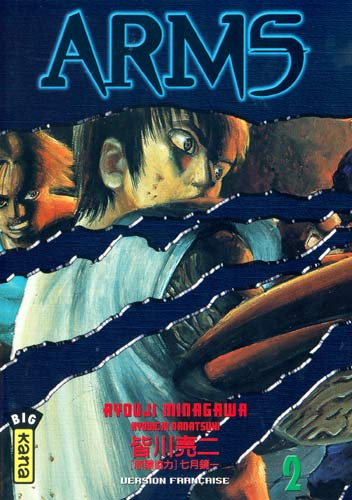 Arms Vol.2