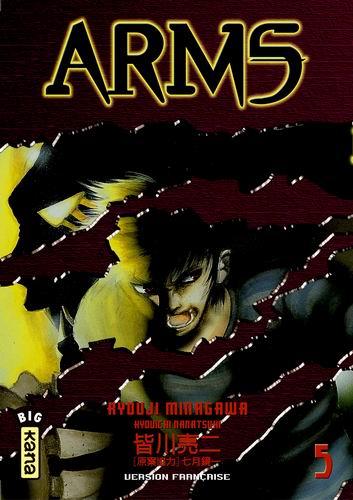 Arms Vol.5